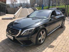 Аренда Mercedes S-class